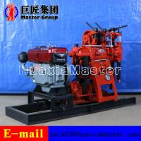 Quality 100 Meters Hydraulic XY-100 Water Well Drilling Rig On Sale for sale