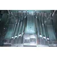 Buy Family Mold Customized Multi Cavity Mold Hardened Tooling For A7r Obturator at wholesale prices