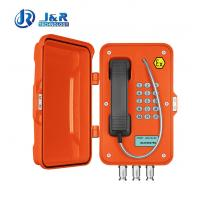 Buy cheap Industrial Explosion Proof VoIP Telephone with LCD display For Oil - Gas Station from wholesalers