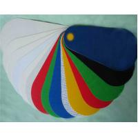 Buy cheap 1000D inflatable pvc tarpaulin 0.9mm pvc coated fabric for inflatable boat material/ colou from wholesalers