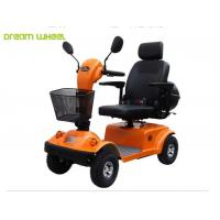 Quality 4 Wheel Drive Wheelchair Disable Electric Power Mobility Scooter With 12 Inch Wheels for sale