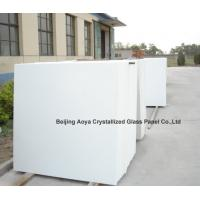 Quality pure white crystallized glass panel for sale