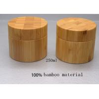 Buy 250ml 8.3oz  bamboo jar  face mask  cream jar natural bamboo pot wood pots at wholesale prices