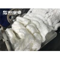 Buy cheap Polyamide Nylon Staple Fiber Full Crimped Nylon Flock Tow Crimped from wholesalers