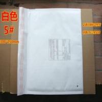 Quality 5# kraft paper bubble envelope 300 x250 aviation packet printing cn22 shockproof bag for sale
