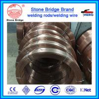 Buy High quality factory supply Carbon steel submerged arc welding wire at wholesale prices