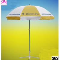 Quality Round Shape Outdoor Advertising Beach Umbrellas Aluminum Pole With Coated for sale