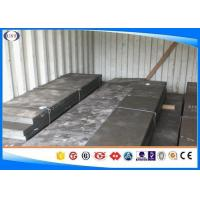 Quality Carbon Steel Flat Hot Rolled Steel Rod Cold Drawn With Quenched Tempered Condition for sale