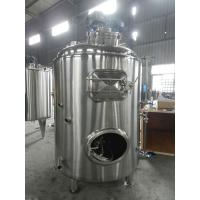 Quality cost effective stainless steel whirlpool beer tanks for sale