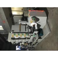 Buy Allfine brand 7color 320 two unit(4+3)Label flexography printing process self-adhesive sticker/label to mould die cutter at wholesale prices