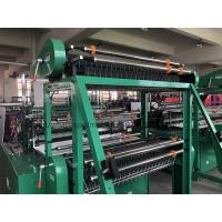 Quality Computer Control Bottom Sealing Plastic Bag Making Machine Two Layer Four Lines for sale