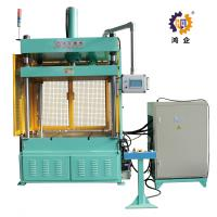 Quality Down Stroke Hydraulic Deep Drawing Press With 4 Column 3 Plate Structure 300T for sale