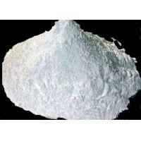 Quality Good Adsorptivity Paint Hardener Additive , 12μm - 3μm Particle Size UV Paint Additive for sale
