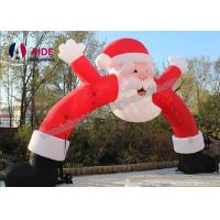 Merry Christmas Day Inflatable Santa Archway Decoration