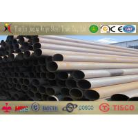 Quality Electrical Resistance Weld / ERW Welded Pipe High Tensile Strength for sale