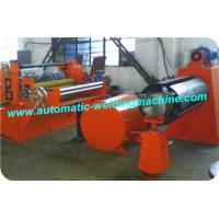 Buy cheap Cold Rolling Mill Machinery , Industrial Steel Plate Automatic Slitting line from wholesalers