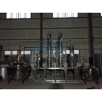 Quality Distiller Alcohol Distiller Distill Gin Distillation Unit Bubble Cap Column for sale