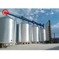 Quality 12.8 M Insulated Sealed Steel Grain Silo For Flour Sotrage All Kinds Of Grain for sale