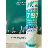 Quality Nonporous Weatherproof  Silicone Sealant Anti - Mold For Stainless Steel for sale