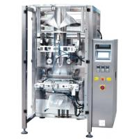 China Vertical packing machine CXG-720 PE The Max Film Width Film Forming Pouch Packaging Machine For Sale on sale