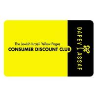 China Plastic card/ Customized Card/PVC Card/Smart Card on sale