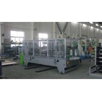 Quality Color Box automatic wrapping machines for sale