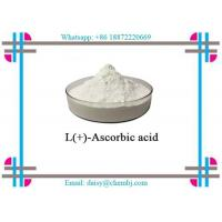 Buy cheap Natural Plant Extracts Hexamidine Diisethionate For Anti Cancer CAS 50-81-7 from wholesalers