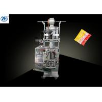 Quality 220V 50HZ Ketchup Packing Machine , Honey  Packaging Equipment Automatic Type for sale