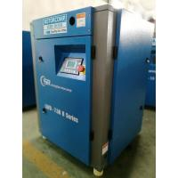 Buy Single Phase Rotary Screw Air Compressor For Dental Laboratories Simple Design at wholesale prices