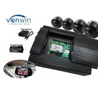 Quality Motion Detection HD Mobile DVR for sale