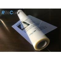Quality Premium milky white polyester inkjet roll PET film for screen printing for sale