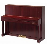 Buy 110cm Polished Elegant Baby Small Upright Piano With Automatic Fall Board AG-110 at wholesale prices