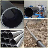 Buy Engineered UHMWPE Sheet / Tube at wholesale prices