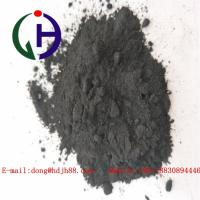 Quality High Temperature Coal Tar Pitch Powder With The Granluarity 80 - 100 Mesh for sale