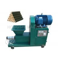 China 200kg/h Capacity Charcoal Briquette Machine Auto Controlling Heating System on sale