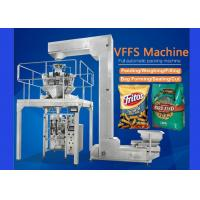 Quality Shredded Cheese Multihead Weigher Packing Machine 50g - 5KG Packing Range for sale
