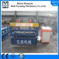 Buy cheap Reliable Metal Sheet Rolling Machine , Cr12 Cutting System Metal Roof Panel from wholesalers