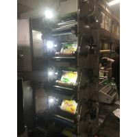 Buy Allfine brand 7color 320 two units(4+3) Label flexography press machine self-adhesive sticker/label to mould die cutter at wholesale prices