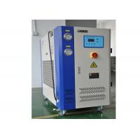Quality 3P/5P/8P Air Cooled Chiller Card Making Auxiliary Equipment 930*520*975mm for sale