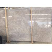 Quality Classic Cream Beige Marble Slab , Kitchen / Bathroom Marble Slab Thickness Optional for sale