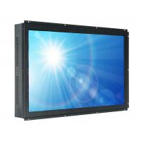 China Durable Sunlight Readable LCD Monitor 1000-1500 Nits With DC2.0 Connector on sale