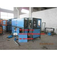 Quality BLOWER FOR PET for sale