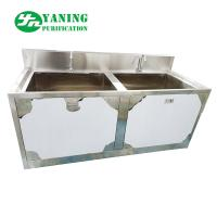 Quality Stainless Steel Medical Hand Wash Sink Industrial Wash Basin Breakwater Safeguard for sale
