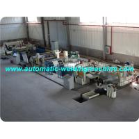 Buy cheap High Speed Box Beam Production Line, Automatic Steel Coil Slitting Machine from wholesalers