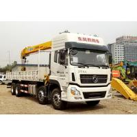 Quality CLWYLL5310JSQ oil Long lorry crane truck0086-18672730321 for sale