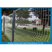 Quality Waterproof Welded Wire Mesh Fence Various Sizes Convenient Installation for sale