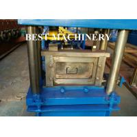 Quality Box Beam Upright Roll Forming Machine Warehouse with Pressing Combine Device for sale