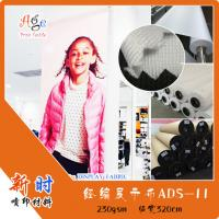 Quality 230gsm diaplay fabirc, roll up fabric, L-frame banner fabric, direct printing fabric for sale