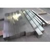 Buy cheap Retangular Aluminum Flat Bar 14% Elongation 6061 Grade For Aircraft Construction from wholesalers