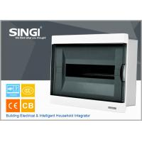 Quality SINGI GNB5012 electrical distribution box 12 ways transparent power distribution box size for sale